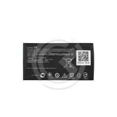 "Аккумулятор для Asus ZenFone 4 A400CG/ZenFone Go 4.5"" ZC451TG (C11P1404/B11P1415) (VIXION)"