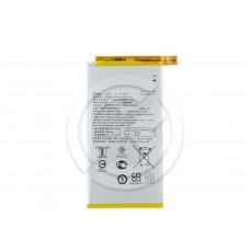 Аккумулятор для Asus Zenfone 3 Deluxe (ZS570KL/ZS550KL) (C11P1603) (VIXION)