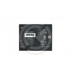 Аккумулятор для Alcatel OT2050X/OT880/OT602/OT2050D (CAB3120000C1) (VIXION)