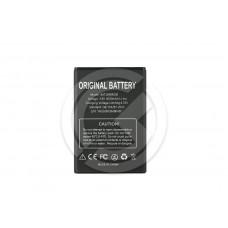 Аккумулятор для DOOGEE X5 MAX/X5 MAX Pro (BAT16484000) (VIXION)