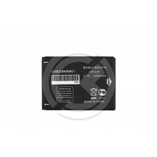 Аккумулятор для Alcatel 2010D/2012D/232/1008/1013D/1035D/2007D (CAB22B0000C1) (VIXION)