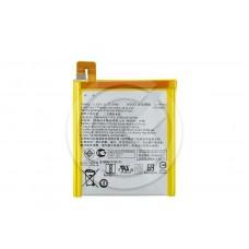 Аккумулятор для Asus Zenfone 3 Laser ZC551KL (C11P1606) (VIXION)