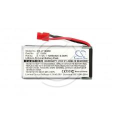 Аккумулятор для квадрокоптера SYMA X5UW/X5HW 1200mAh (CS-LT124RX)