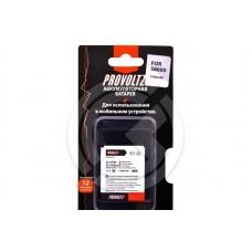 Аккумулятор PROVOLTZ для Samsung S8600 (i8150/i8350/S5820/S5690 EB484659VUCSTD 1200 mAh)