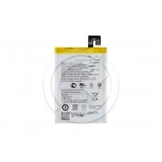Аккумулятор для Asus Zenfone Max (ZC550KL) (C11P1508) (VIXION)