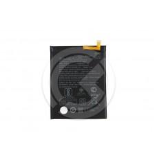 Аккумулятор для Asus Zenfone 3 Max/Max Plus (ZC520TL/ZB570TL) (C11P1611) (VIXION)