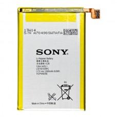 АКБ Sony LIS1501ERPC ( C6503 ZL ) тех. упак.