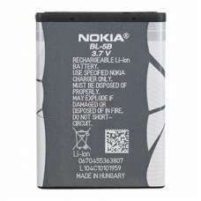 АКБ Nokia BL-5B ( 6060/3220/3230/5070/5140/5200/5300/5320/5500 ) тех. упак.
