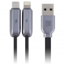 кабель usb 2 в 1 lc89