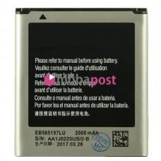 АКБ для Samsung EB585157LU ( i8530/G355H/i8550/i8552/i8580 )