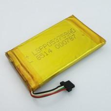 аккумулятор 50*22мм 500 mah
