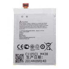 АКБ Asus C11P1410 ( A502CG/ZenFone 5 ) тех. упак.