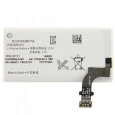 АКБ Sony AGPB009-A001 ( LT22i P ) тех. упак.