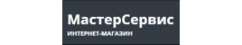 МастерСервис