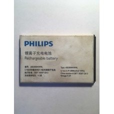 Аккумулятор на Philips W3656