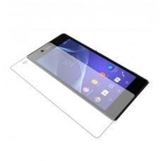 Защитное стекло (тех. упаковка) Sony D6503 (Z2)