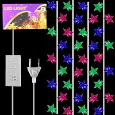 Гирлянда 1001 (20 лампочек) LE