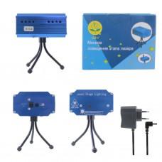 Лазерный проектор YX040 синий